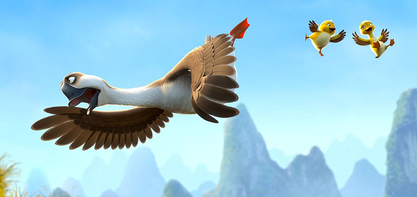 Coming Soon: Duck Duck Goose