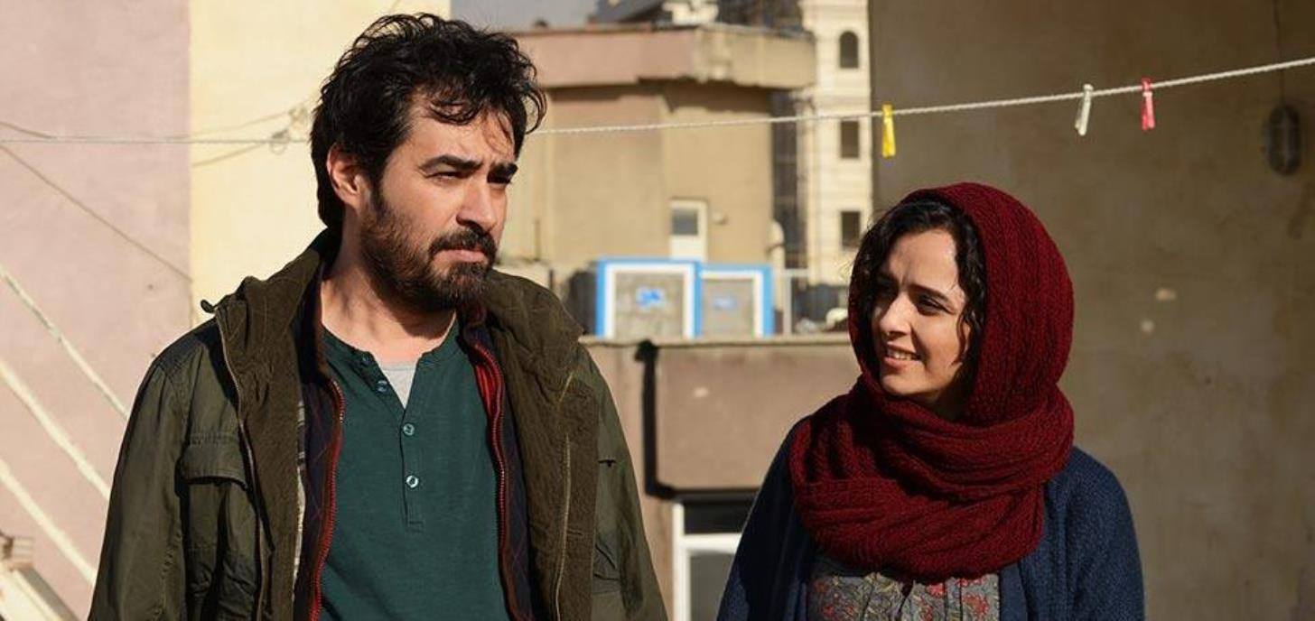 Now Showing: The Salesman