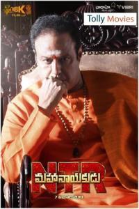 NTR- Mahanayakudu