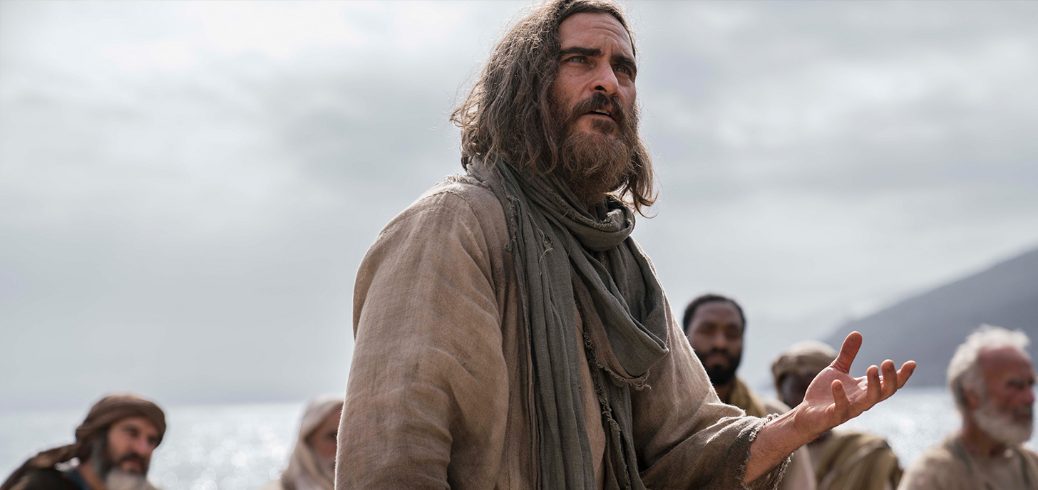 Now Showing: Mary Magdalene