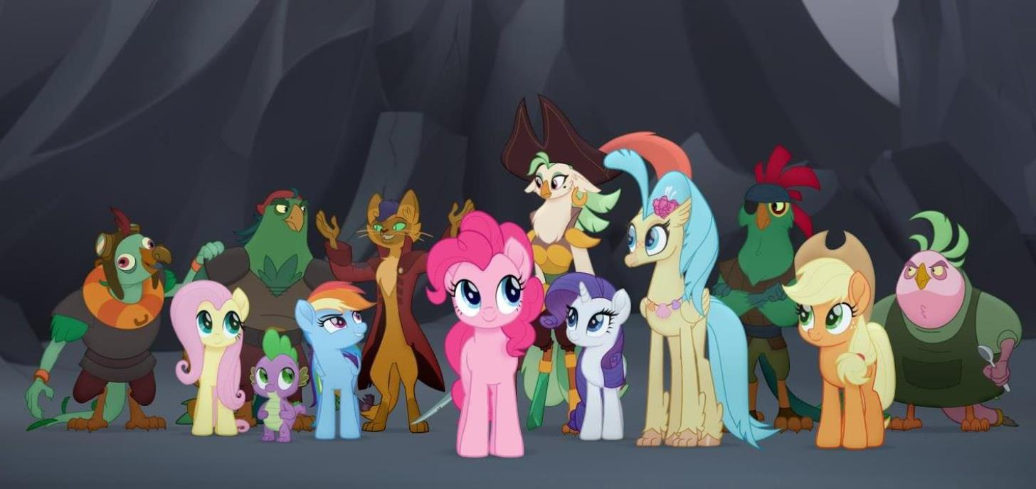 Coming Soon: My Little Pony: The Movie