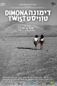 IFF - Dimona Twist