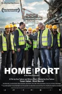 IFF - Home Port