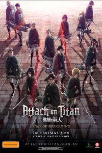 Attack on Titan: Roar of Awakening
