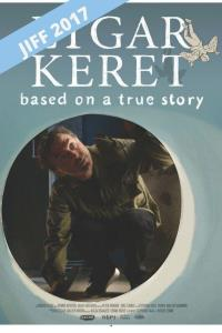 Etgar Keret: Based on a True Story