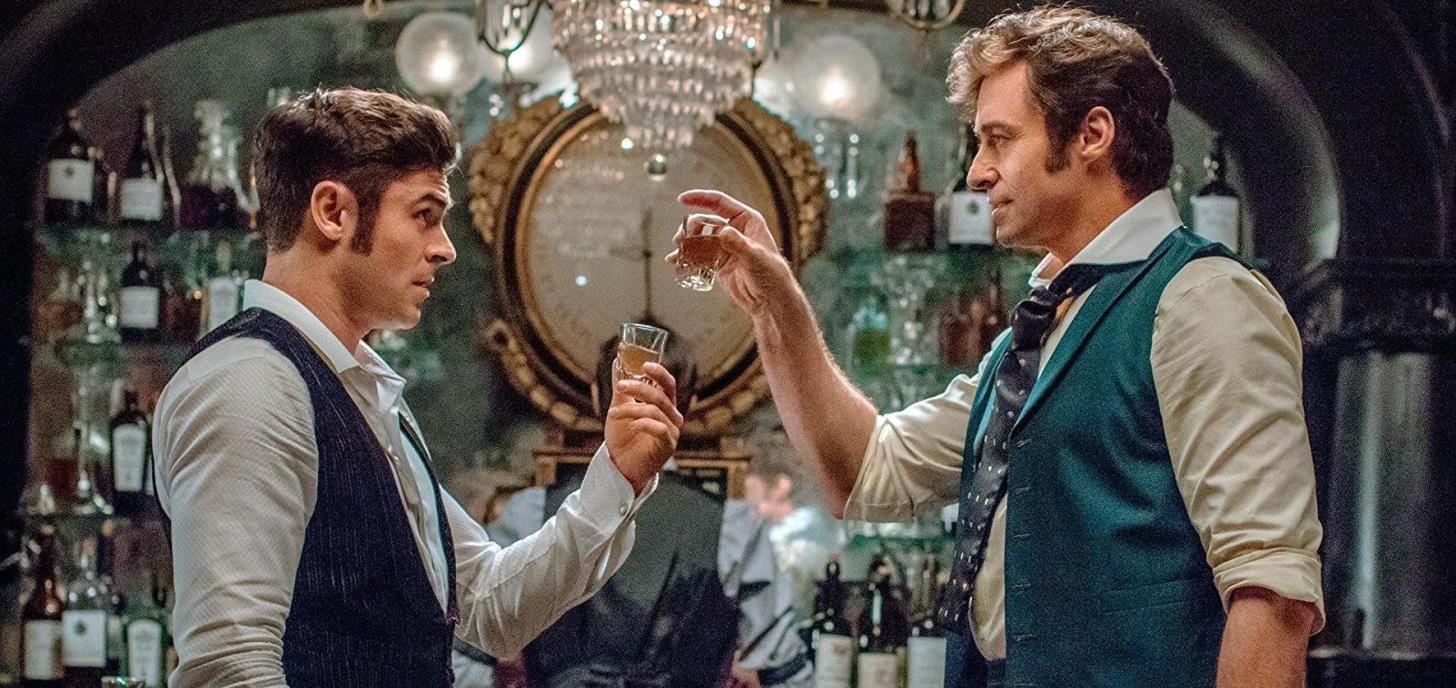 Now Showing: The Greatest Showman
