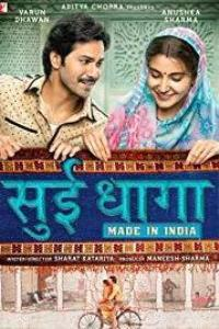 SUI DHAAGA : Made in India
