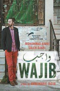 Wajib – The Wedding Invitation