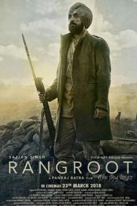 Rangroot