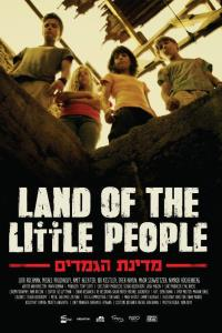 IFF - Land of the Little People