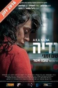 A.K.A. Nadia