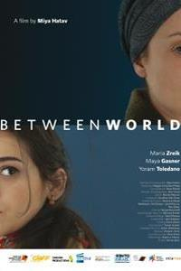IFF - Between Worlds
