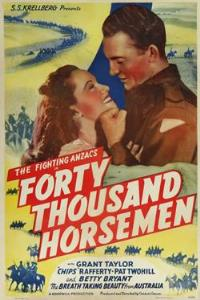 IFF - 40,000 Horsemen