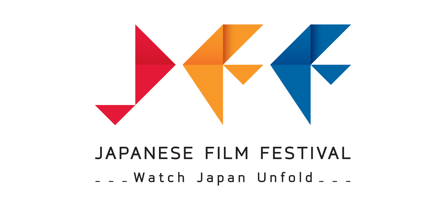 Japanese Film Festival 2015